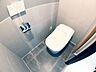スタイリッシュなデザインのトイレです。温水洗浄便座付きですので、いつも快適にお使いいただけます。,2LDK,面積64.5m2,価格3,480万円,JR南武線 分倍河原駅 徒歩9分,京王線 分倍河原駅 徒歩9分,東京都府中市美好町2丁目