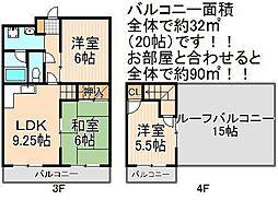 ロイヤルパークマンションB棟[B-306号室]の間取り