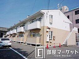 愛知県豊田市司町1丁目の賃貸アパートの外観