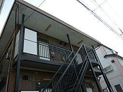 弘和荘[2階]の外観