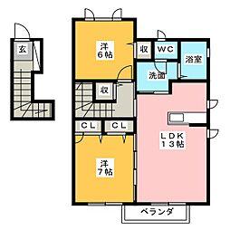 エトワール岩崎[2階]の間取り