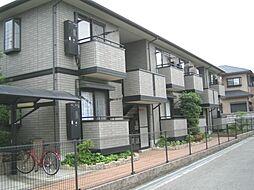 セジュールTanigami[2階]の外観