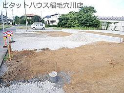 四街道駅 2,430万円