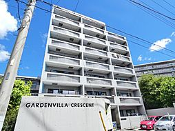 ガーデンヴィラクレセント[7階]の外観