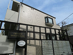 クレッセント三軒茶屋[101号室]の外観
