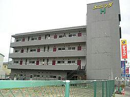 エニシダ紀ノ川マンション[2階]の外観