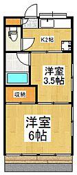 武蔵野ハイツ[1階]の間取り