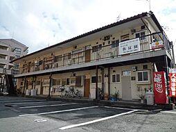 健軍校前駅 2.8万円