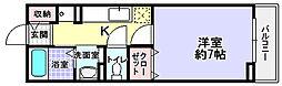ピーノ パラッツォ[1階]の間取り