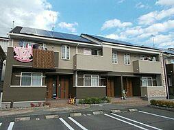 ステージ芦田川B[2階]の外観
