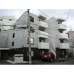 北海道札幌市豊平区豊平八条9丁目の賃貸マンションの外観