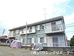 東京都八王子市平町の賃貸アパートの外観
