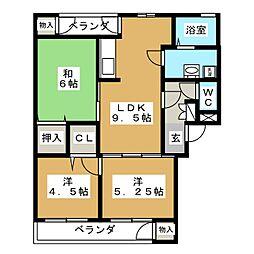 エクセルディアコート[4階]の間取り