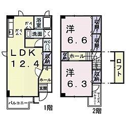 コスミオンA[2階]の間取り