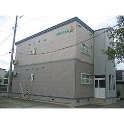 北海道北見市北光の賃貸アパートの外観