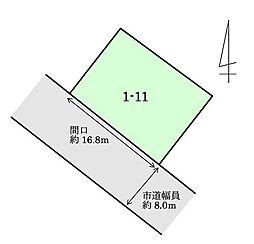 桂木2丁目 売土地