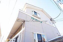 神奈川県藤沢市亀井野4丁目の賃貸アパートの外観