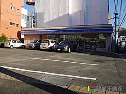 西鉄久留米駅 11.3万円