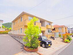 広島県広島市安芸区瀬野西3丁目の賃貸アパートの外観