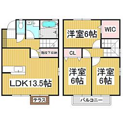 [テラスハウス] 長野県松本市筑摩 の賃貸【長野県/松本市】の間取り