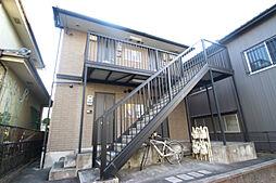 上社駅 4.5万円