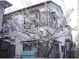 武蔵台アパート[1階]の外観