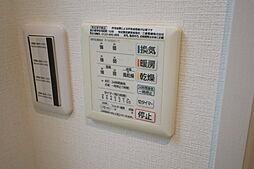 雨天でも衛生的に洗濯物を乾燥することが可能な浴室乾燥機付き