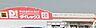 周辺,3LDK,面積65.49m2,賃料7.7万円,JR長崎本線 新鳥栖駅 徒歩33分,JR鹿児島本線 鳥栖駅 徒歩37分,佐賀県鳥栖市古賀町