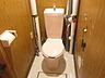 トイレ,2DK,面積42.12m2,賃料3.0万円,バス 北海道北見バス山下町下車 徒歩5分,JR石北本線 北見駅 徒歩14分,北海道北見市幸町7丁目2番4号