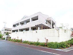 ルフルーブ[2階]の外観