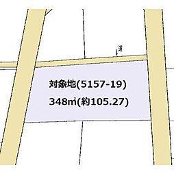 日豊本線 日出駅 徒歩16分