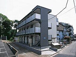 三ツ境駅 5.0万円