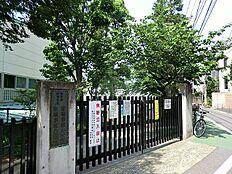 淀橋第四小学校(約270m約4分)