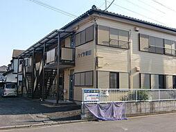 ハイツ柳田[202号室]の外観