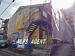 神奈川県横浜市神奈川区羽沢南2丁目の賃貸アパートの外観