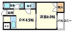 大阪府摂津市千里丘2丁目の賃貸マンションの間取り