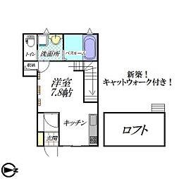 小幡駅 4.6万円