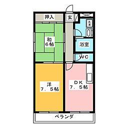 ニューマリッチメイ[3階]の間取り