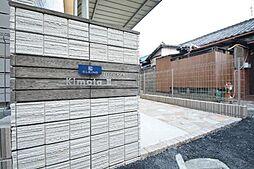 クレイノKimataIII[1階]の外観