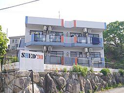 福岡県飯塚市伊岐須の賃貸マンションの外観