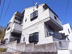 フレンドハウス友丘[1階]の外観