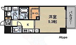 新大阪駅 8.1万円