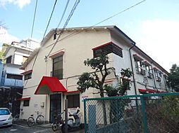 東峰コーポ[2階]の外観