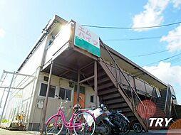 奈良県葛城市八川の賃貸アパートの外観