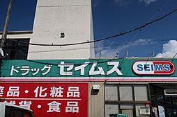 [一戸建] 埼玉県鶴ヶ島市脚折町3丁目 の賃貸【/】の外観