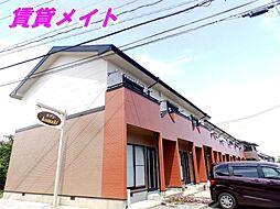 メゾンKOMAKI[1階]の外観