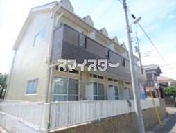 元山駅 2.3万円