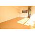 居間,2LDK,面積58.52m2,賃料6.3万円,つくばエクスプレス みどりの駅 徒歩17分,つくばエクスプレス みらい平駅 4.8km,茨城県つくば市みどりの中央
