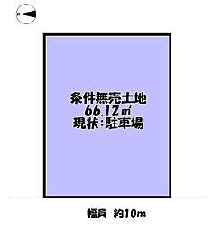 京都市北区紫竹下緑町