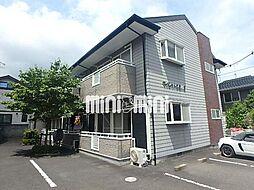 マイ・シャトウ見川 B棟[2階]の外観